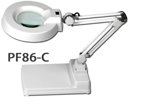 Z Axis Sette Work Magnifier Lamp Perfect Technology Co Ltd